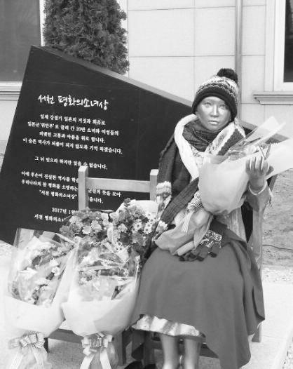 日韩针对慰安妇像再起摩擦 这次矛盾终于闹大了