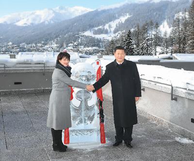 中瑞元首共同启动中瑞旅游年