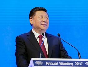 习近平在世界经济论坛年会上发表主旨演讲
