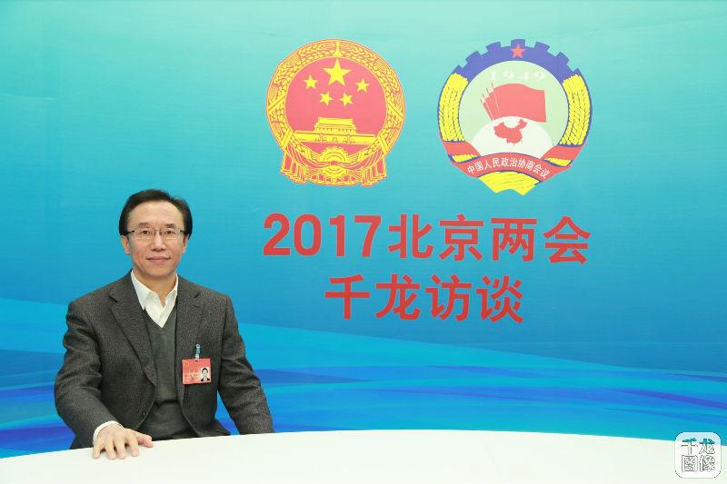 北辰集团贺江川:会展经济或将成为京津冀区域经济发展的助推器