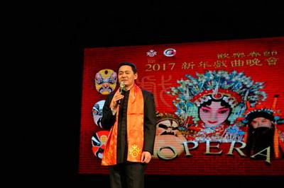 """驻多伦多总领事薛冰出席""""欢乐春节""""新年戏曲晚会"""