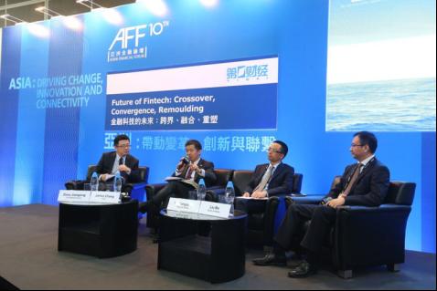 直击亚洲金融论坛: 金融科技让普惠金融成为可能