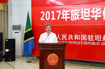 驻坦桑尼亚使馆举办新春招待会