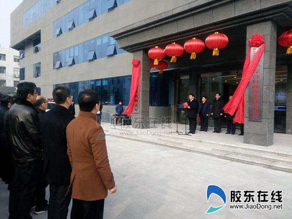 快讯:烟台开发区综合行政执法局挂牌成立(图)
