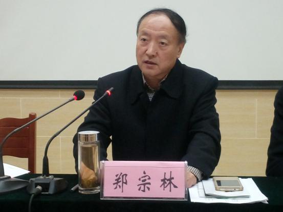 汉中市茶业协会二届四次会员代表大会召开