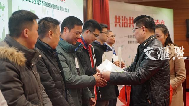 管天管地管空气!南京首批50名环保观察员挂牌上岗