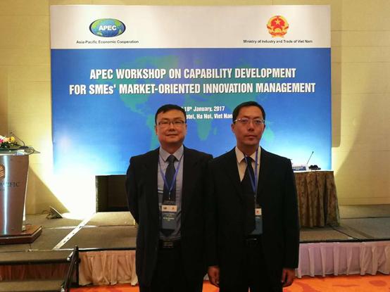 创新管理首次亮相APEC中国创业企业走上国际舞台