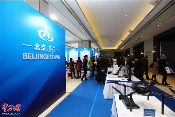 20多项技术创新产品组团亮相北京创新产品展(组图)