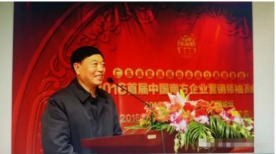 大咖云集 营销腾起---2016首届中国南方企业营销领袖高峰会成功举行