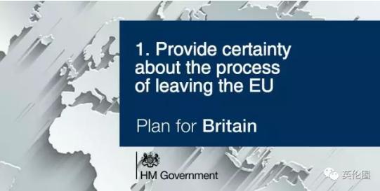 """""""脱欧""""进行时:英国首相正式提出12项目标"""