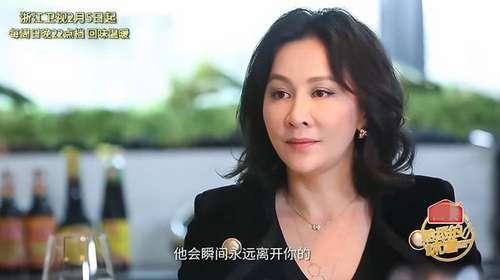 刘嘉玲求婚梁朝伟 曝同居20年办婚礼原因