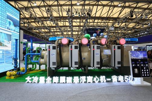 海尔中央空调获2016年度上海节能产业金钥匙奖