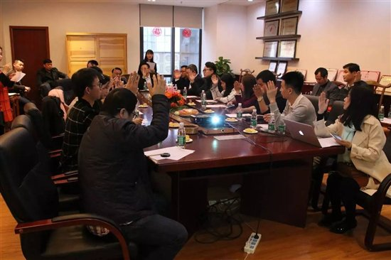 1号钱庄应邀深圳市互金商会理事投票选举新成员