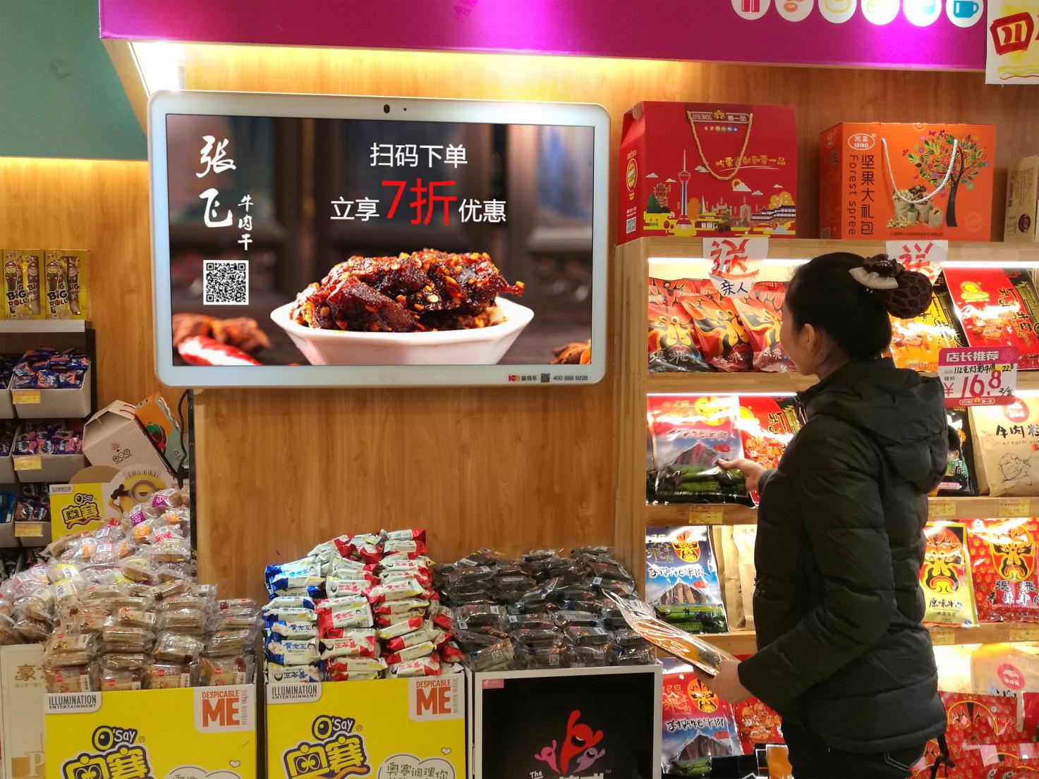 """益佰年强势进军成都加速""""智能互联网+新零售""""模式西南布局"""