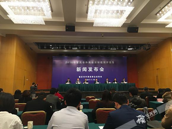 外商爱来重庆投资有5大因素设立总部有5大类型