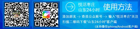 """羡慕!彩友""""淘宝""""刮""""剩票"""" 收获大奖30万元"""