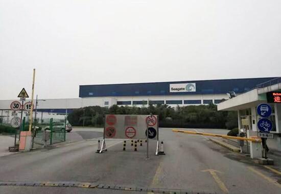 希捷无锡工厂接纳苏州被裁员工:合同一律改为一年