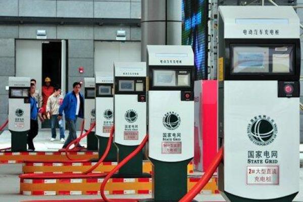 中国规模最大新能源汽车直流快充站投入运行