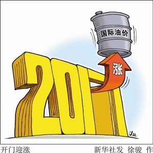 """中石油股价持续""""逆袭"""""""