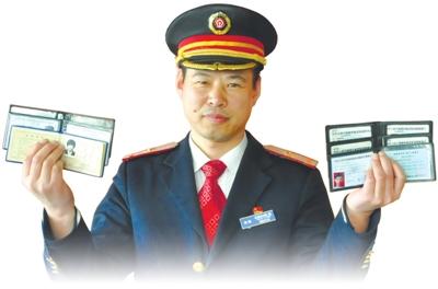 """六本驾照见证""""中国速度""""(北斗)"""