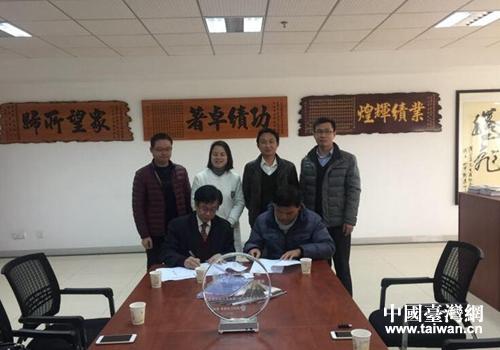 九江市台协爱心捐助永修县九合乡杨柳希望小学