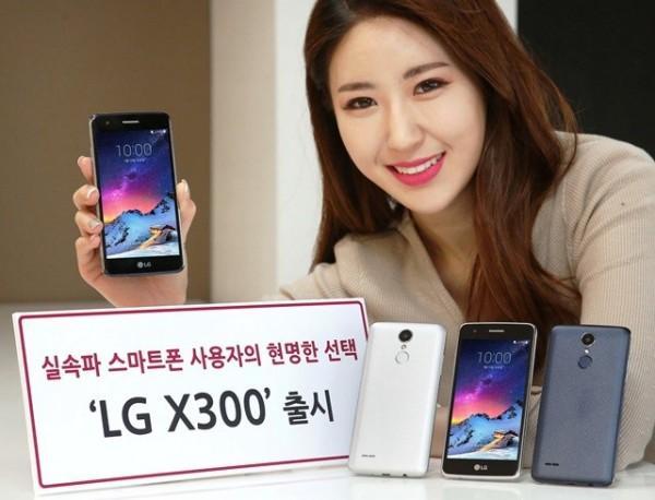 LG发布X300智能手机 价格实惠且预装Android 7.0