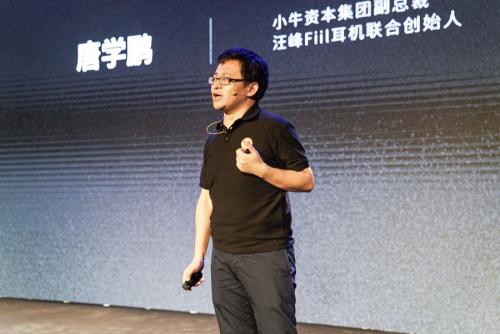 小牛资本副总裁唐学鹏;金融是受托责任,品牌是战略资源