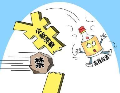 """今年全面推开!领导干部离任必审""""绿水青山""""账单"""