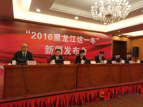 黑龙江:创新驱动和双创工作快速发展为经济社会发展注入新动力