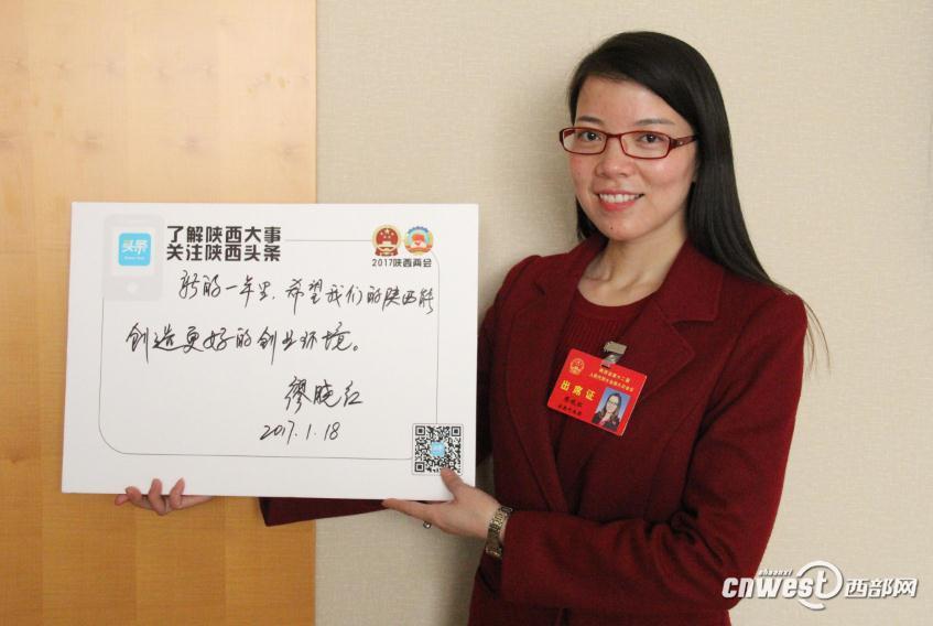 """省人大代表缪晓红:支持大学生创业也需""""降成本"""""""
