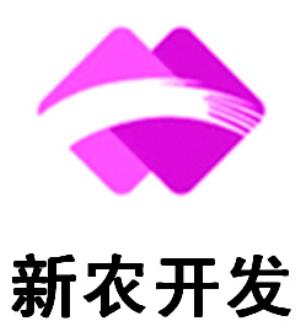 新疆塔里木农业综合开发股份有限公司重大资产出售预案摘要