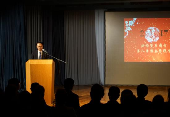 华商会之夜——2017纽伦堡华人华侨春节晚会举行