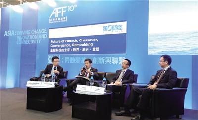 金融科技跨界: 创新与监管并进