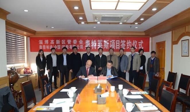 衡信柏迪奥特莱斯小镇落地山东淄博 将于2017年开业