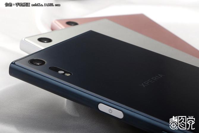 耗电问题解决 索尼Xperia XZ长体验报告