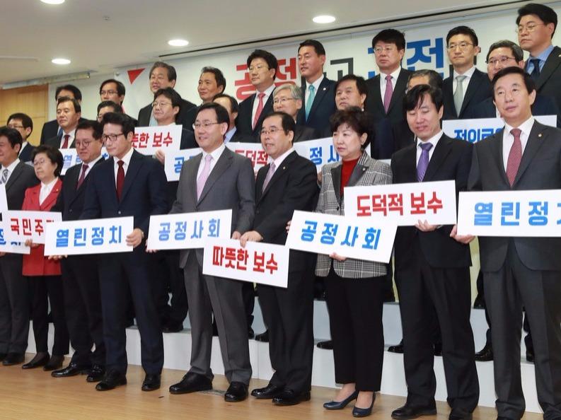 梁立昌:韩国执政党新世界党更名是在刷存在感