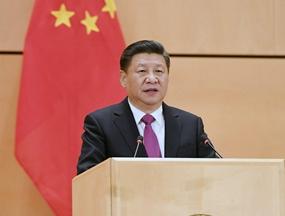 习近平主席在万国宫发表主旨演讲