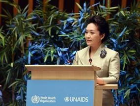 彭丽媛出席世卫组织亲善大使续任颁奖仪式