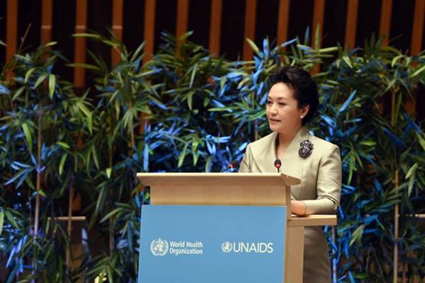 彭丽媛出席世卫组织亲善大使任期延续颁奖仪式