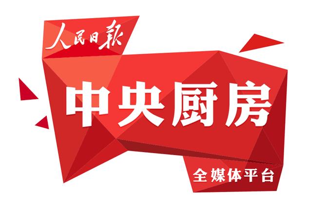 中国流动人口超2.4亿健康服务可及性如何提高?