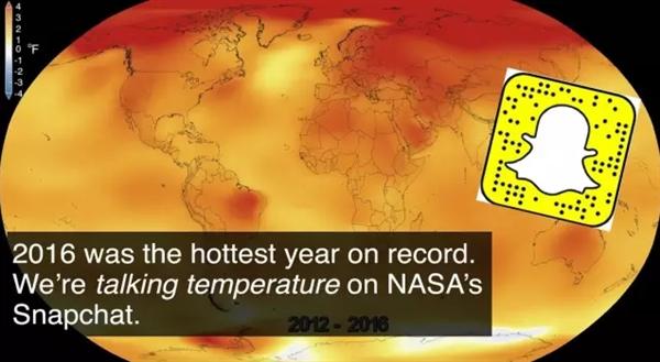 全球温度破纪录  美调查显示2016是史上最热一年