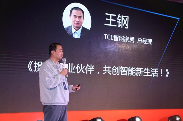 TCL王钢:2017年智能家电市场份额将达20%