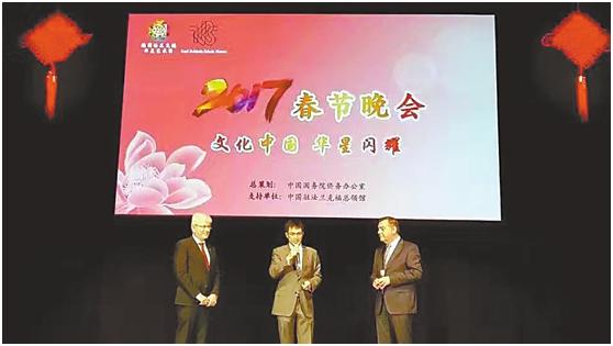 传统节目热闹开场:德国童声中文演唱