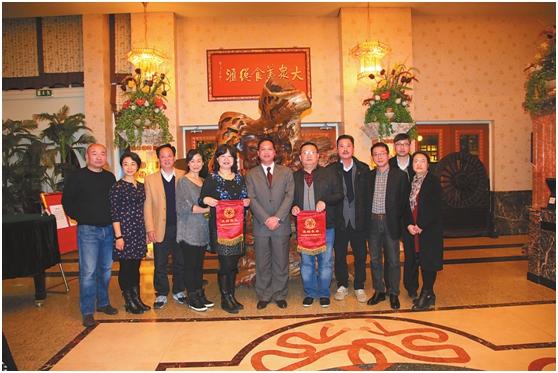 无锡市侨联访欧团拜访荷兰华人友谊中心