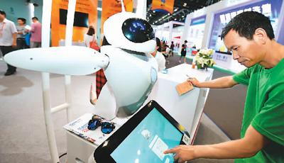"""发力源头创新 中国""""硅谷""""离世界还有多远?"""