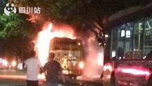 佛山公交车闹市爆炸 玻璃粉碎
