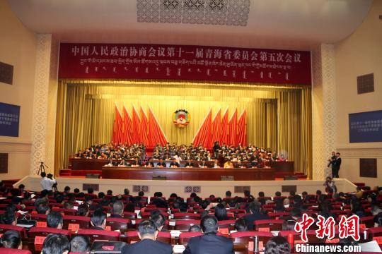 青海省政协第十一届五次会议闭幕 王晓勇当选副主席