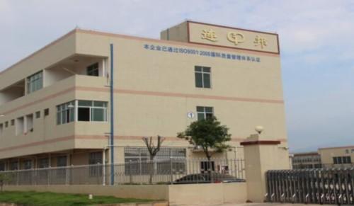 连邦新材财务总监李英芳辞职 供职逾一年未持有股份