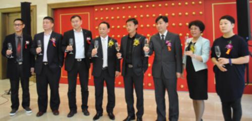 竹林伟业延迟发布诉讼结果 本金执行总额占2015年净资产25%