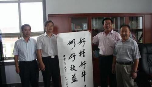 赛科星副总经理韩玉福辞职 供职逾8年持有1541万股